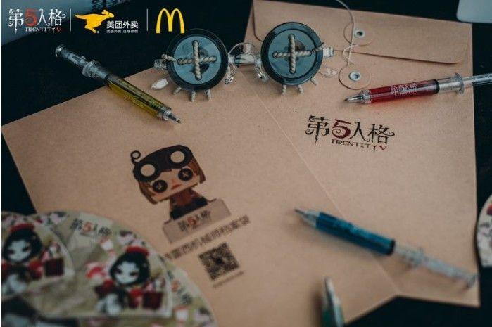 《第五人格》X麦当劳X美团外卖!万圣节庄园庆典完美落幕[视频][多图]图片8