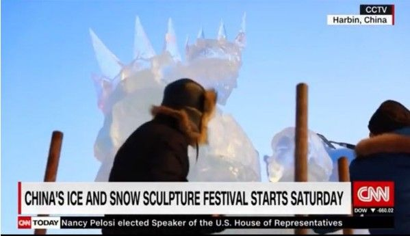 """当游戏不止是游戏:《王者荣耀》""""冰雪王者世界""""登上世界舞台[视频][多图]图片3"""