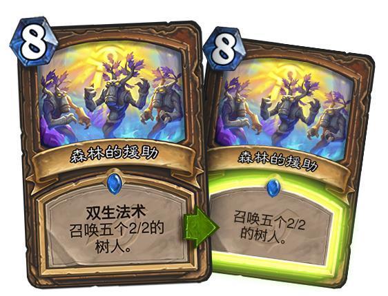 炉石传说新版本《暗影崛起》发布,术士新橙卡拉法姆在线挖宝[多图]图片4