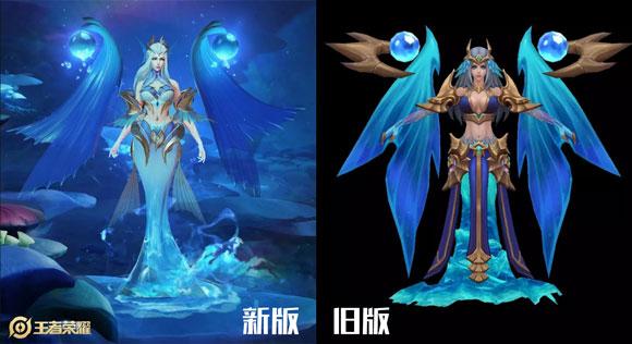 王者荣耀武则天皮肤重塑 海洋之心重做技能特效预览图片3