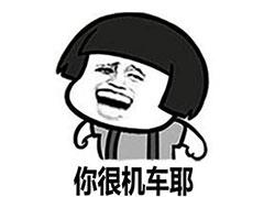 热血动漫+突突突突 《王牌战士》预计4月17日再开测[视频][多图]图片9