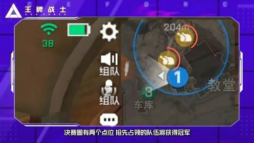 热血动漫+突突突突 《王牌战士》预计4月17日再开测[视频][多图]图片13