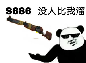 热血动漫+突突突突 《王牌战士》预计4月17日再开测图片1