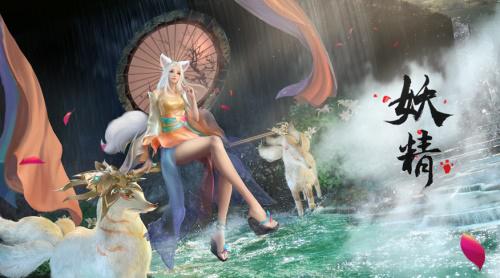 魅力妖精邀你爱恋《完美世界》手游4.18公测版本大爆料[视频][多图]图片2