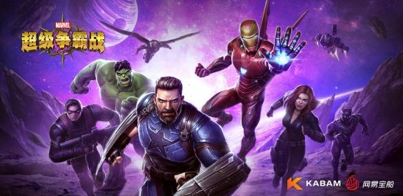 《漫威:超级争霸战》安卓端预约已全面上线[视频][多图]图片5