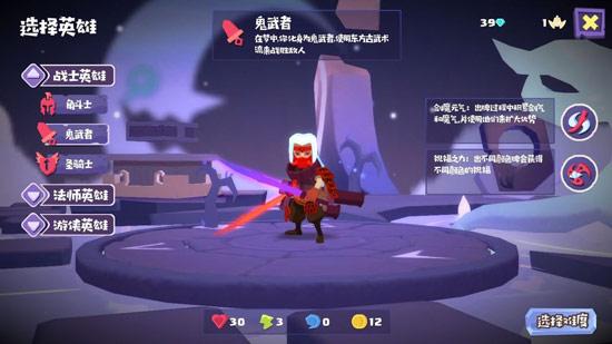 梦境彼岸评测:卡组构筑+策略冒险的Roguelike游戏[视频][多图]图片10
