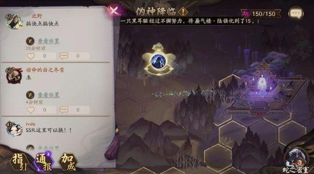 阴阳师战场格怎么玩?战场格玩法介绍图片9