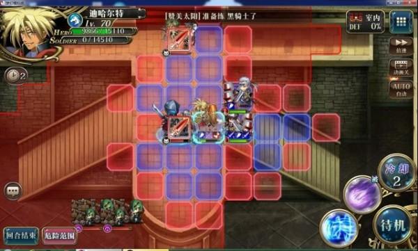 梦幻模拟战手游IF线命运的战车攻略大全:IF线命运的战车阵容推荐图片8