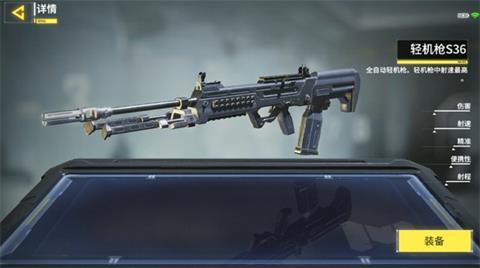 使命召唤手游S36轻机枪怎么样?S36枪械解析[视频][多图]图片2