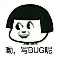 网易首款BUG手游《隐世录》别急往下看图片5