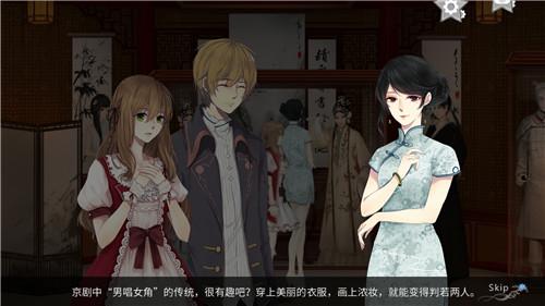 《人偶馆绮幻夜》带你走进童话中的梦幻世界图片4