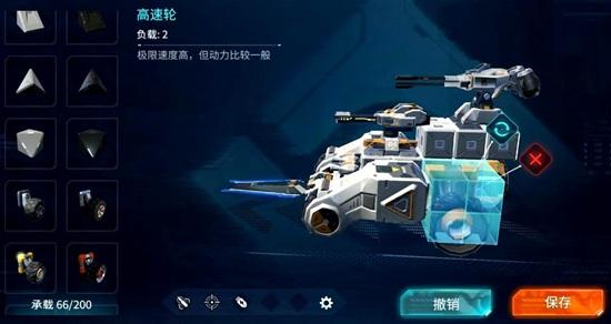 全新沙盒载具竞技手游《重装上阵无限战车》7月26日开测图片6