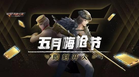 http://www.youxixj.com/wanjiazixun/46298.html