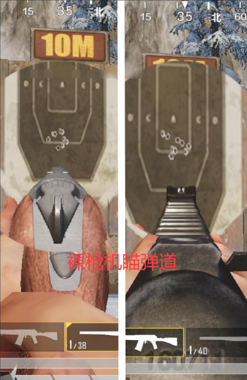 和平精英S12K和S686哪个好?近战之王到底是谁?图片3