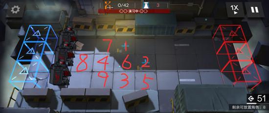 明日方舟CE-5机密情报押运怎么过?CE-5三星攻略图片2