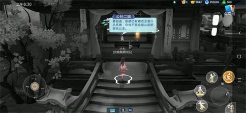 剑网3指尖江湖九州引异闻录江湖秘四人秘境攻略图片10