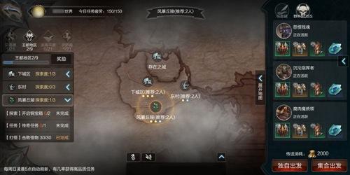 拉结尔世界地图介绍 世界地图玩法汇总图片6