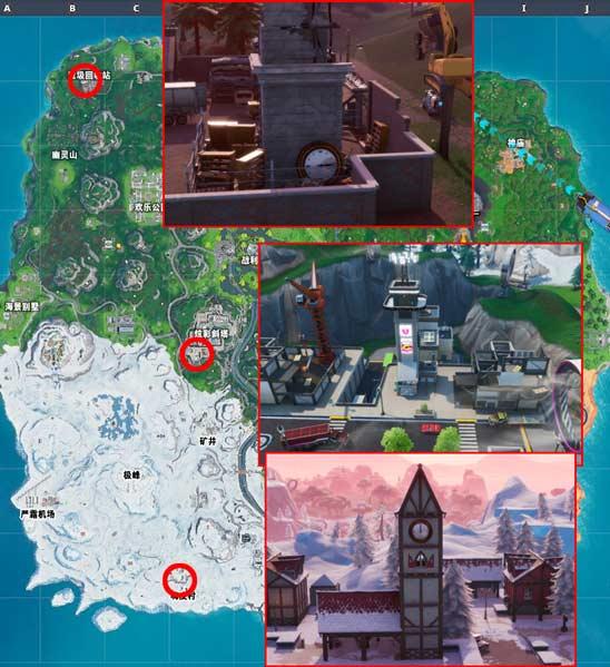 堡垒之夜钟表在哪里?3个钟表位置汇总图片2