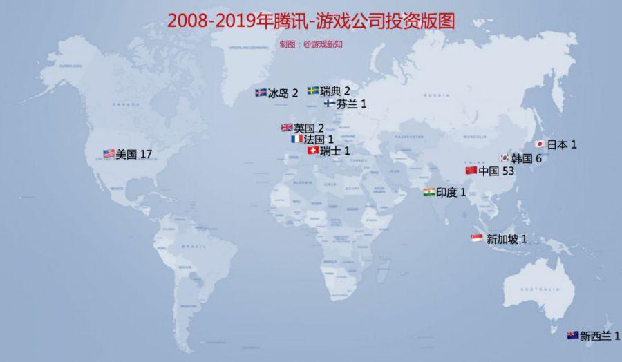 2008年至今十年,腾讯到底投了多少家游戏公司?[视频][多图]图片2