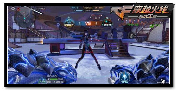 穿越火线枪战王者7月5日生化3.0正式上线图片6