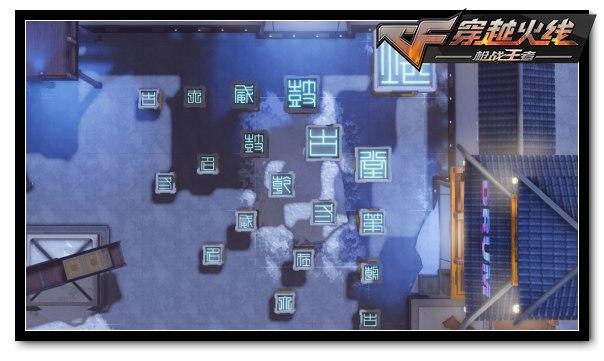 穿越火线枪战王者7月5日生化3.0正式上线图片23