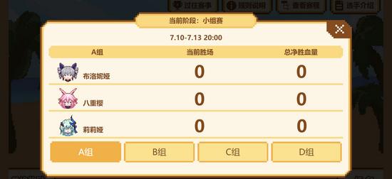 崩坏3女武神夏日作战即将打响 应援比赛赢水晶好礼[视频][多图]图片3