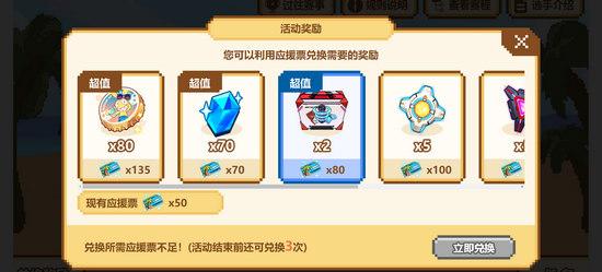 崩坏3女武神夏日作战即将打响 应援比赛赢水晶好礼[视频][多图]图片6