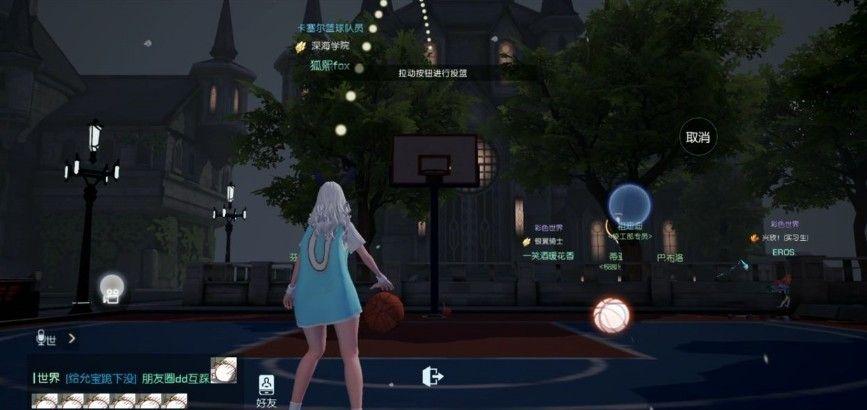 龙族幻想怎么打篮球?打篮球技巧攻略图片9
