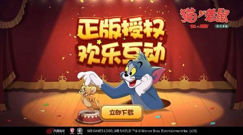 为荣誉而战!《猫和老鼠》新皮肤骑士无双上架[视频][多图]图片1