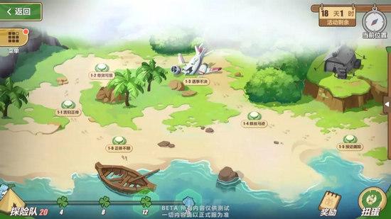 崩坏3体验服夏日活动抢先看 荒岛上的3D射击图片1