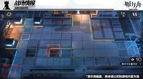 明日方舟炼狱行动全关卡攻略 绝境作战关卡解析图片11