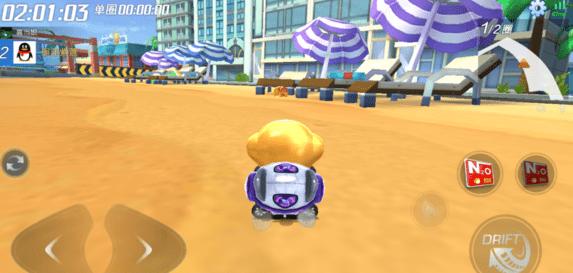 跑跑卡丁车手游在某座城市的海边搜寻宝藏任务攻略:海边宝藏位置图片2