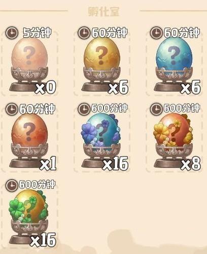 咔叽探险队神秘蛋有什么用?神秘蛋作用及获取方法图片1
