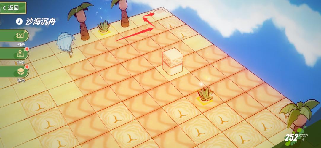 崩坏3金字塔底层的密室在哪里?金字塔密室开启方法[视频][多图]图片24