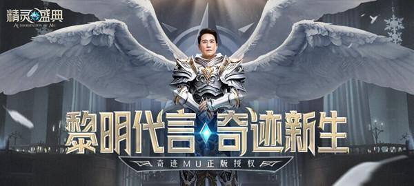 精灵盛典大天使武器用几转的好?大天使武器选择推荐图片1