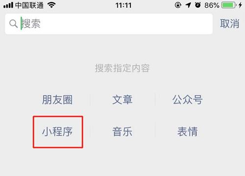 王者荣耀腾讯游戏6周年活动开启!15万个地狱火限量领取图片4