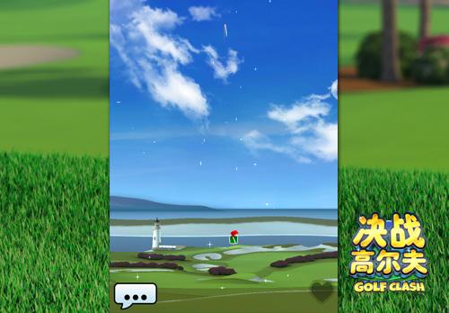 《决战高尔夫》金冠争夺赛火爆开启[视频][多图]图片1