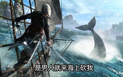 《海岸线:战舰养成计划》iOS版9.17公测 安卓随后[视频][多图]图片2