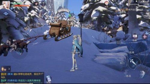 龙族幻想雪橇异闻怎么完成?雪橇异闻触发地点攻略图片1