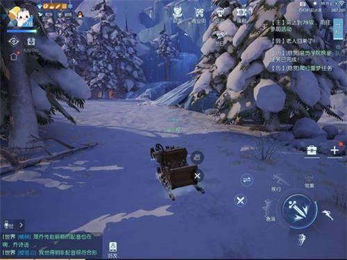 龙族幻想雪橇异闻怎么完成?雪橇异闻触发地点攻略图片2
