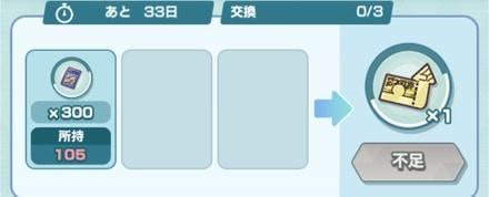 宝可梦大师成长潜力卡怎么获得?成长潜力卡获取攻略图片2