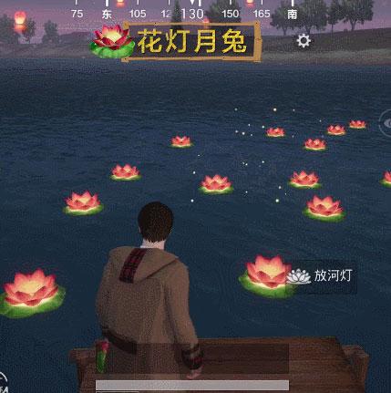和平精英中秋模式9月9日上线!桂花树下赏月、放河灯祈福[视频][多图]图片8