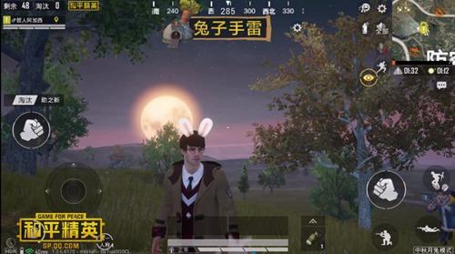 和平精英中秋模式9月9日上线!桂花树下赏月、放河灯祈福[视频][多图]图片13