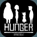 Hunger Apartment中文版