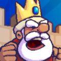 国王之手最新免费版