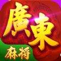 广东麻将1.51版