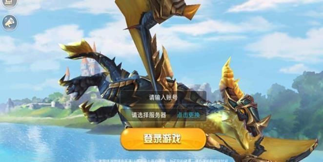 泰亚之殇游戏官方网站下载正式版图3: