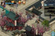 濡沫江湖评测:武侠迷最爱的一款游戏[多图]