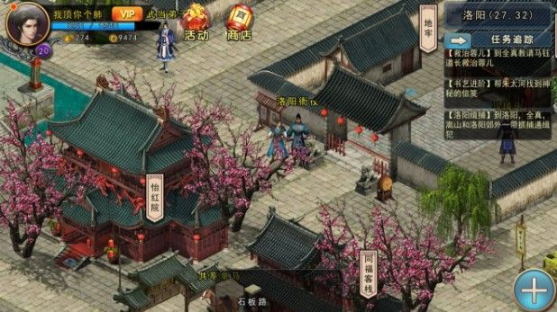 濡沫江湖评测:武侠迷最爱的一款游戏[多图]图片1