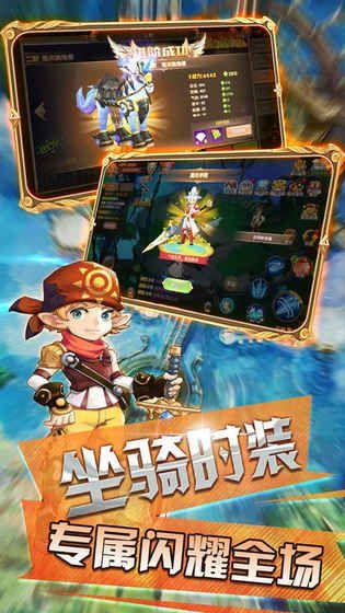 天启之路手游官方网站下载安卓版图2: